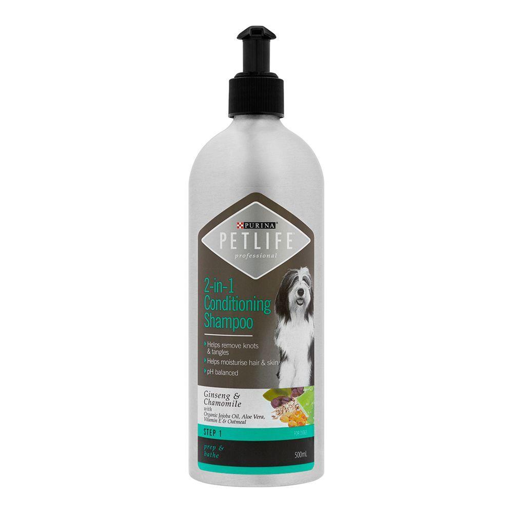 Purina Petlife 2 in 1 Conditioning Shampoo - 500ml