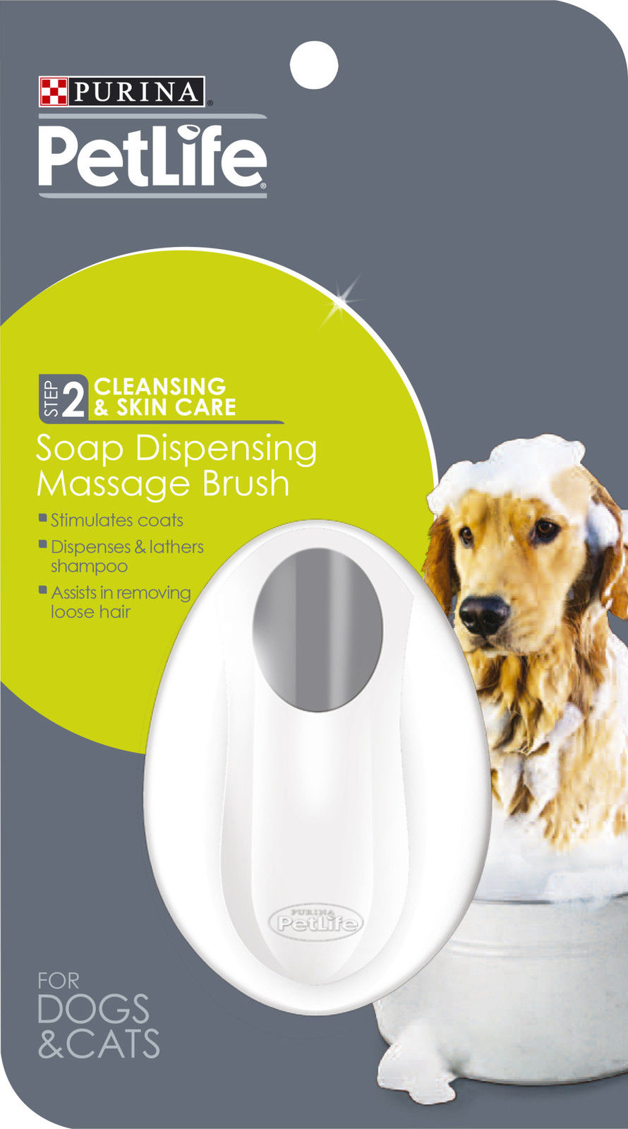 Purina Petlife Soap Dispensing Brush